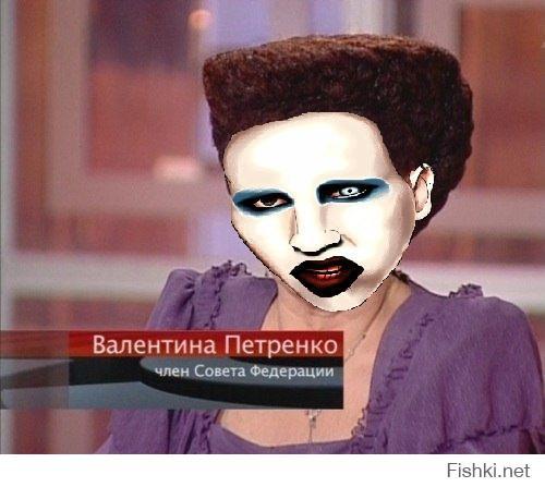 Депутат валентина петренко прическа фото