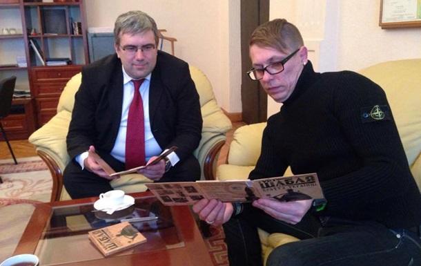 В Украине появился официальный гимн АТО. Видео