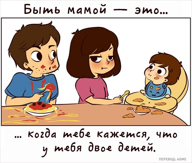 Прикольные картинки мамы, открытки ссср