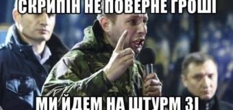 Скандал на «Громадське ТБ»: сеть «взорвали» свежие фотожабы