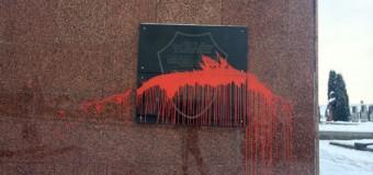 В Ровно облили краской три мемориальные доски. Фото