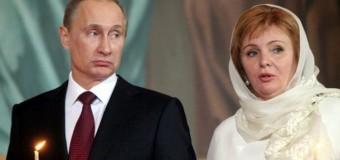 Людмила Путина снова вышла замуж. Фото