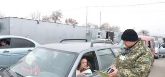 На Донбассе могут закрыть пункты пропуска. Фото