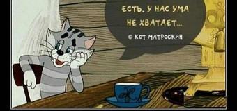 «Русский мир» в демотиваторах повеселил сеть