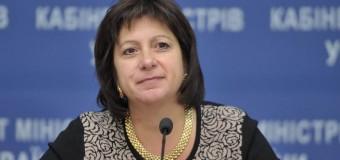 В Украине бойцам АТО в 4 раза увеличат зарплату. Фото