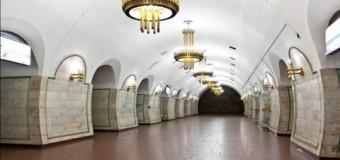 В Киеве загорелась станция метро. Видео