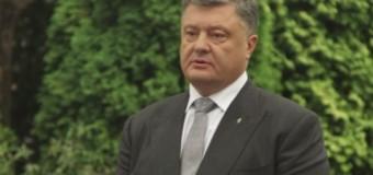 Президент Украины рассказал о поездке в Крым. Видео