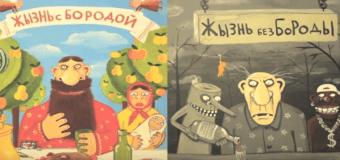 Сеть покорил новый хит об оккупации Крыма. Видео