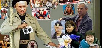 Теория путинского маразма: свежие фотожабы покорили интернет