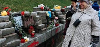 Украина чтит память Небесной Сотни. Видео