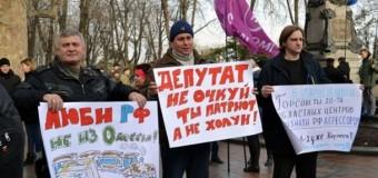 Одесситы пикетировали горсовет, чтобы признать Россию агрессором. Фото