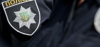 Полицейские со стрельбой задержали автомобиль на Львовщине. Видео