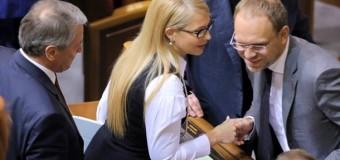 Тимошенко распустила волосы для важного заседания Рады. Фото