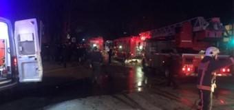 Мощный взрыв прогремел в центре Анкары. Видео