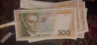 В Запорожье задержали фальшивомонетчиков. Видео