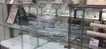 В Запорожье ограбили ювелирный магазин. Фото