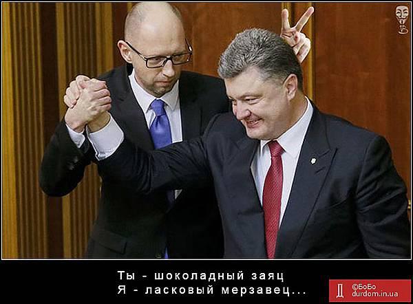 Пока Россия не выполнит Минские договоренности - в мире не может быть дискуссии об отмене санкций, - Яценюк - Цензор.НЕТ 8671