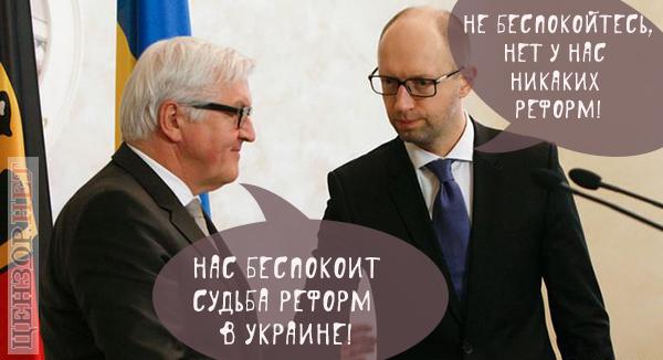 Пока Россия не выполнит Минские договоренности - в мире не может быть дискуссии об отмене санкций, - Яценюк - Цензор.НЕТ 5633
