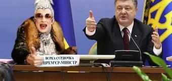 Новые фотожабы на политиков покорили сеть