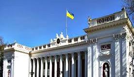Одесса признала агрессию России. Видео