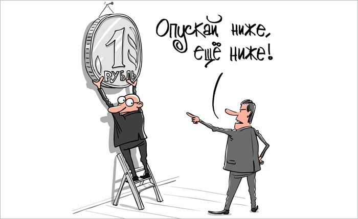 Россияне смеются над падением рубля «на сале». Фото