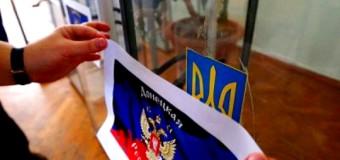 На Донбассе выборы под угрозой срыва