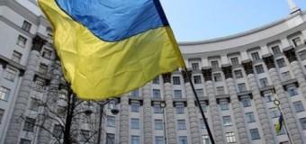 В Украине запретили критиковать власть. Фото