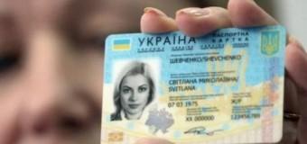 В Беларуси не признают ID-паспорта украинцев
