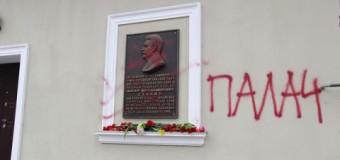 Сталина в Симферополе назвали Палачом