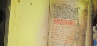 Из Украины пытались вывезти старинную книгу. Фото