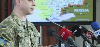 Украинские бойцы несут потери