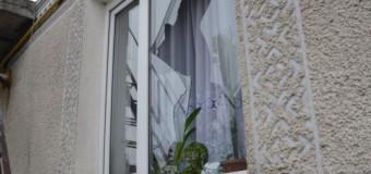 В Тернопольской области из-за ревности мужчина взорвал себя и соседа. Фото