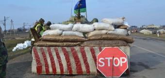 На блокпосту в Донецкой области грузовик снес легковушку: есть жертвы