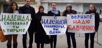 Активисты пикетируют СИЗО Савченко. Фото