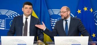В Европарламенте презентовали план реформы Рады. Фото
