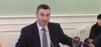 Кличко: Киевляне просыпались без каких-либо разрешений. Видео