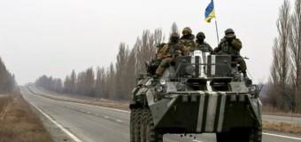 Штаб АТО: украинских бойцов обстреляли около Авдеевки