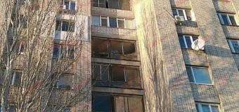 В Бердянской многоэтажке подростки взорвали гранату. Фото