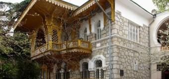 В Крыму могут закрыть музей Леси Украинки. Фото