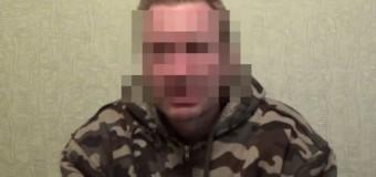 СБУ задержала на Донбассе «Президента». Видео