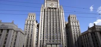 РФ ответит контрмерами на санкции Канады