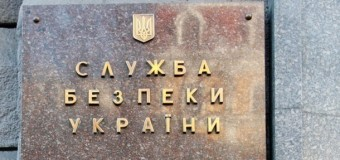 СБУ рассказали о задержании агента российских спецслужб. Видео