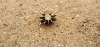 В зоне АТО на мине подорвались трое бойцов