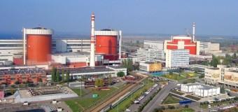 Южно-Украинская АЭС приостановила работу