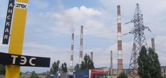 На Луганщине восстановили подачу света