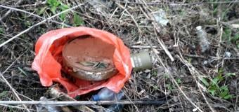 В Донецкой области на железной дороге нашли взрывчатку. Фото