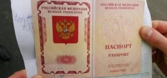 СБУ задержала гражданина России, заявившего о минировании самолета «Дубай-Киев». Фото