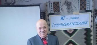 На Закарпатье переименовали улицы в честь бойцов АТО