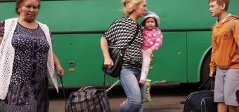 Россия упростила украинцам получение вида на жительство