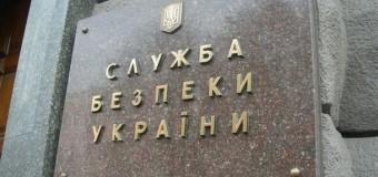 Служба безопасности Украины обнародовала список предателей